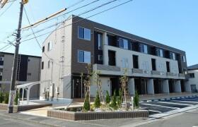 1LDK Apartment in Saiwaicho - Tachikawa-shi