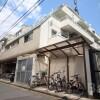 1SDK Apartment to Buy in Nakano-ku Interior