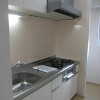 2LDK Apartment to Rent in Yamato-shi Interior