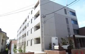 2LDK Mansion in Sakaecho - Hamura-shi