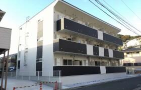 横須賀市 - 衣笠栄町 简易式公寓 1K
