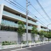 2LDK Apartment to Buy in Shibuya-ku Exterior