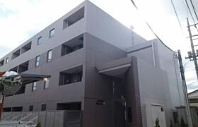 1LDK Mansion in Higashihara - Zama-shi