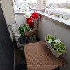 1K Apartment to Rent in Taito-ku Balcony / Veranda