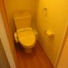 1K Apartment to Rent in Yokohama-shi Tsurumi-ku Toilet