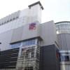 1LDK Apartment to Rent in Chiba-shi Chuo-ku Shopping Mall