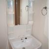 3DK Apartment to Rent in Kawasaki-shi Takatsu-ku Washroom