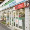 2LDK House to Rent in Arakawa-ku Shop
