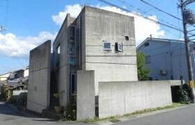 2LDK House in Saga oritocho - Kyoto-shi Ukyo-ku