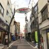 1K Apartment to Rent in Minato-ku View / Scenery
