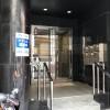 Whole Building Office to Buy in Osaka-shi Nishi-ku Building Entrance