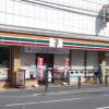 1DK Apartment to Rent in Bunkyo-ku Convenience Store
