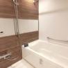 3LDK Apartment to Buy in Chofu-shi Bathroom