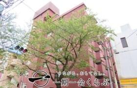 品川区西五反田-3LDK{building type}