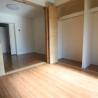 在大田區購買1LDK 公寓大廈的房產 臥室