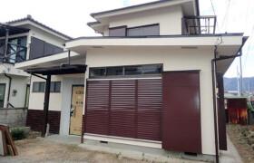 4DK House in Nishitakahashicho - Kofu-shi