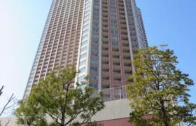 港区 芝浦(2〜4丁目) 3LDK マンション