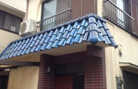 豊島区 南長崎 3DK {building type}