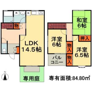 3LDK Terrace house in Asumigaoka - Chiba-shi Midori-ku Floorplan