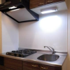 1K Apartment to Buy in Toshima-ku Kitchen