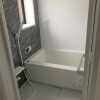 2LDK Apartment to Buy in Kyoto-shi Higashiyama-ku Bathroom