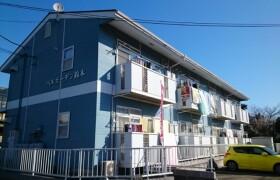 2DK Apartment in Nakajima - Chigasaki-shi
