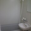1K Apartment to Rent in Musashino-shi Bathroom