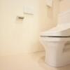 2LDK Apartment to Buy in Mino-shi Toilet