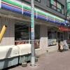 1K Apartment to Rent in Fuchu-shi Convenience store