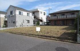 Land only Land only in Sakura - Tsukuba-shi