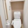 1K Apartment to Rent in Kawasaki-shi Miyamae-ku Toilet