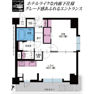 渋谷区 笹塚 1LDK {building type} 間取り