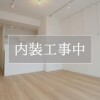 1SLDK Apartment to Buy in Shinjuku-ku Interior