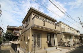 3LDK House in Nishikojiya - Ota-ku