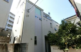 - Guest House in Shinagawa-ku