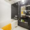 在中央区内租赁2LDK 公寓大厦 的 浴室
