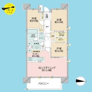 3SLDK {building type} in Seishincho - Edogawa-ku Floorplan