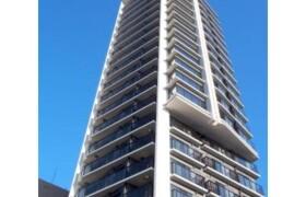 澀谷區神南-2LDK公寓大廈