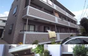 2DK Apartment in Higashinakano - Nakano-ku