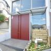 2LDK マンション 川崎市宮前区 Building Entrance