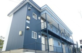 Whole Building Apartment in Nishioka 2-jo - Sapporo-shi Toyohira-ku