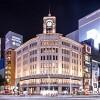 1R Apartment to Buy in Chuo-ku Landmark