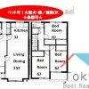 3LDK House to Rent in Bunkyo-ku Floorplan