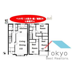 3LDK House in Sengoku - Bunkyo-ku Floorplan