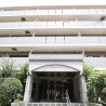 4LDK Apartment to Buy in Suita-shi Entrance Hall