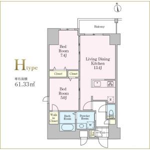 2LDK Apartment in Kudankita - Chiyoda-ku Floorplan