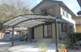 4LDK House in Misasagi okanonishicho - Kyoto-shi Yamashina-ku
