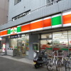 1R Apartment to Rent in Suginami-ku Convenience Store