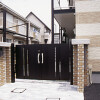 1K Apartment to Rent in Nishitokyo-shi Security