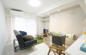 札幌市中央区南七条西-2LDK公寓大厦